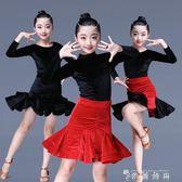 春秋新拉丁舞服裝女童金絲絨分體拉丁裙高領練功服比賽表演出 时尚潮流