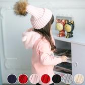 毛球麻花坑條反摺針織帽(P11547)★水娃娃時尚童裝★