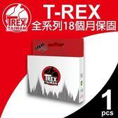 【T-REX霸王龍】Brother LC-B-LC17/77/79/450/1280XL M 紅色 相容墨水匣 適用 MFC-J6910CDW