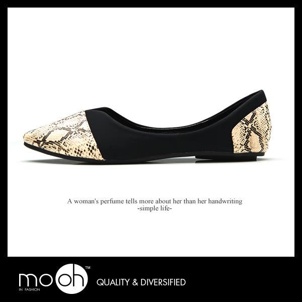 平底鞋 尖頭淺口包鞋 蛇紋絨面拚色平底娃娃鞋mo.oh (歐美鞋款)