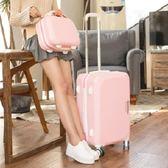 學生時尚子母箱密碼旅行箱行李箱20寸拉桿登機箱潮 橙子
