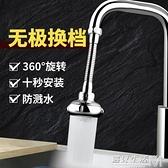 廚房通用水龍頭防濺頭嘴延伸器家用自來水花灑過濾器