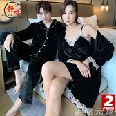 2套價 情侶睡衣女秋冬季性感吊帶金絲絨睡裙男款可外穿家居服套裝