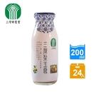 三灣鄉農會 梨玉露(200ml x 24罐)