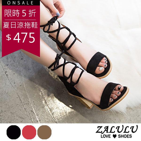 韓版繫繩綁繩高跟涼鞋