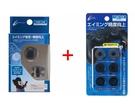 【玩樂小熊】CYBER日本原裝 DS4手把用 最大化目標 FPS類比搖桿緩衝套組 單目標環+精度向上類比墊