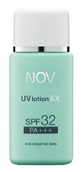 娜芙NOV防曬隔離乳液SPF32 PA+++ 35ml