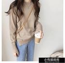 不規則設計寬鬆針織毛衣 Z11291   【全館免運】