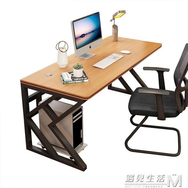 電腦台式桌臥室簡易經濟型書桌家用簡約現代辦公桌學生寫字桌 聖誕節全館免運