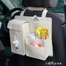 汽車椅背袋座椅後背雜物掛袋收納箱儲物袋車載紙巾盒懸掛袋 【全館免運】