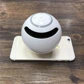 無線藍芽音箱手機電腦台式迷你小音響重低音炮可插卡 igo 至簡元素