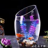 透明玻璃小魚缸個性創意兩用迷你 金魚缸小型水培植物烏龜缸龜缸YYP 伊鞋本鋪