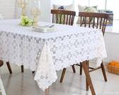 餐桌可訂製桌布電視柜桌布多用巾床頭柜蓋巾電視機蓋布茶幾桌布艾美時尚衣櫥