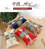 新款高檔布藝紙巾盒 中式餐巾布藝衛生紙抽盒     SQ9796『伊人雅舍』