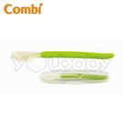 康貝Combi Baby Label優質軟質餵食匙 -附盒(綠色)