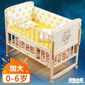 嬰兒床 實木嬰兒床多功能BB寶寶床新生兒睡籃搖籃床小搖床可折疊拼接大床
