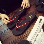 夾腳拖鞋 新款人字拖女夏季厚底涼拖中跟時尚外穿沙灘拖鞋夾角防滑韓版坡跟 唯伊時尚