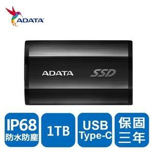 威剛 SSD SE800 1TB(黑) 外接式固態硬碟