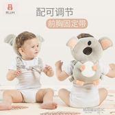嬰兒學步防摔枕寶寶頭部保護墊防撞帽幼兒童學走路護頭神器YYP  凱斯盾數位3C
