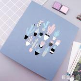 12寸相冊diy手工創意覆膜相冊影集情侶浪漫拍立得創意情侶紀念冊 QG6230『優童屋』