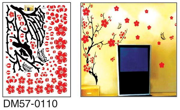 大款DM57-0110第三代可移動式DIY藝術裝飾無痕壁貼/牆貼/防水貼紙