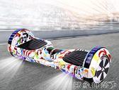 雙輪平衡車兒童兩輪代步思維體感成人電動滑板漂移智慧手提平衡車 igo 全館免運