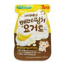 愛唯一 IVENET 優格豆豆餅20g(香蕉風味)7M+