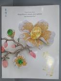 【書寶二手書T3/收藏_QNH】珍藏逸品拍賣會_2017/5/7