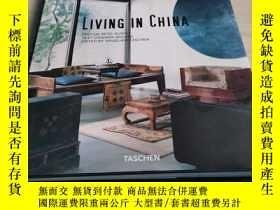 二手書博民逛書店Living罕見in China: Unique Homes in the People s Republic (