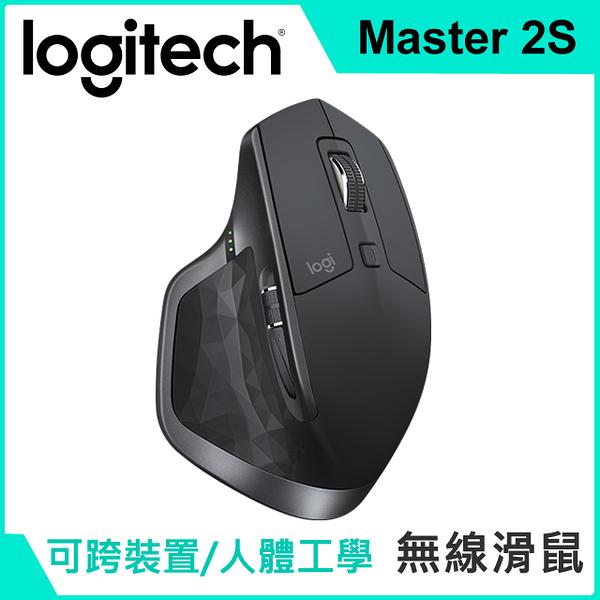 羅技 MX Master 2S 無線滑鼠 - 黑色 強強滾