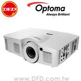 (高清劇院) 奧圖碼 OPTOMA HT39 投影機 3D FullHD 4000流明 1080p 公司貨 送 Sony 高音質耳機