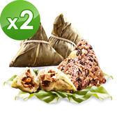 【樂活e棧 】-素食客家粿粽子+素食養生粽子(6顆/包,共2包)