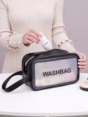 網紅化妝包ins風大容量外出便攜女旅行洗漱包防水手提收納袋透明 高盛