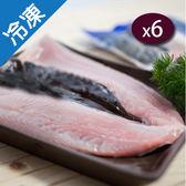 台南冷凍虱目魚肚(170G±5%/包)X6【愛買冷凍】