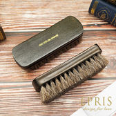 清潔皮革好幫手-原木質感馬鬃毛刷 清潔保養工具推薦 優質鞋材