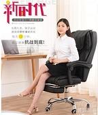 按摩椅 220V千舒語按摩椅子家用全身全自動小型迷你多功能頸椎肩腰背部辦公室 快速出貨YJT