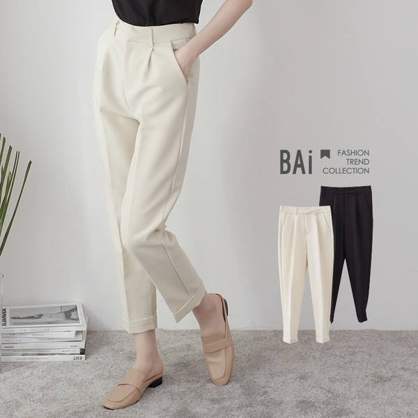 純色中線褲管反摺西裝褲M-XL號-BAi白媽媽【310187】