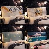 床頭套罩 北歐風床頭罩套床頭套全包軟包防塵罩保護套1.8米床頭彈力布套 愛丫愛丫