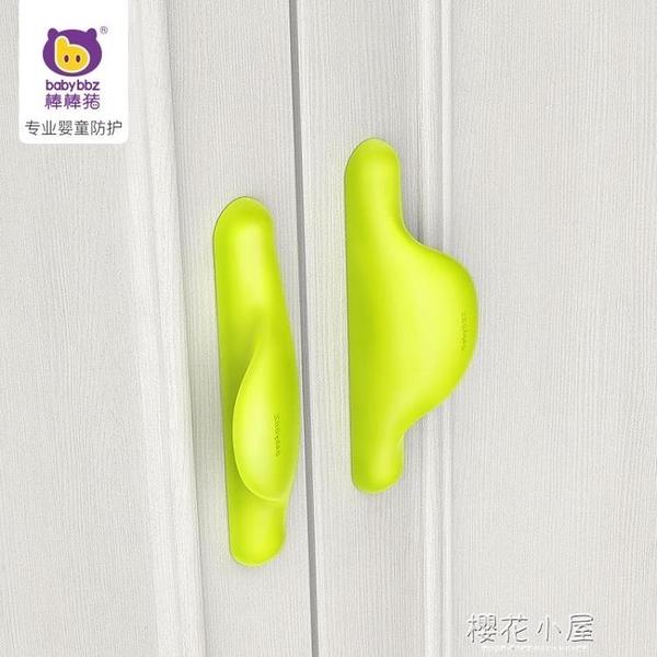 【4個裝】棒棒豬硅膠抽屜把手防撞套兒童安全門把手套寶寶房門拉手防碰4個『櫻花小屋』