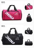 手提旅行包運動包健身包男女登機行李包袋單肩斜挎旅游大容量【限時八折】
