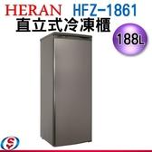【信源】HERAN 禾聯 188L 直立式冷凍櫃 HFZ-1861