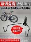 自行車掛架墻壁家用山地車墻上掛鉤單車公路車停車架室內展示架子 3C優購