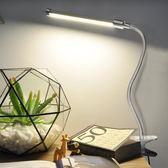 LED護眼檯燈USB夾子燈 床頭書桌燈學習閱讀燈宿舍神器燈管  茱莉亞嚴選