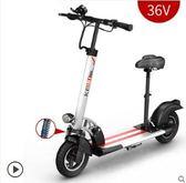 電動滑板車成人折疊代駕兩輪小型女性代步鋰電自行車電瓶車igo220V 嬡孕哺