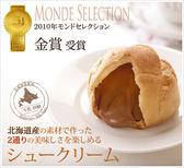 【北之歡】《2入北海道巧克力泡芙》 ㊣日本原裝進口