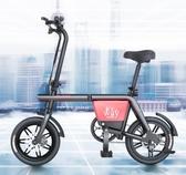 電動車 電動自行車成人折疊式鋰電池助力電瓶車迷妳代駕腳踏電動車 MKS韓菲兒