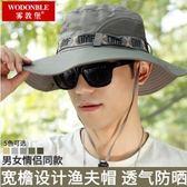 戶外夏天時尚遮陽防紫外線男士登山釣魚帽子yhs804【123休閒館】
