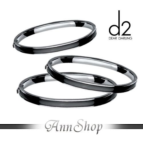 【愛次方D2‧永恆愛戀白鋼情人手環】時尚黑鋼銀飾禮品