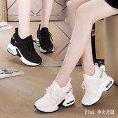 內增高鞋女顯瘦韓版透氣旅游百搭鞋子學生2018新款小白鞋 Ic1427【Pink中大尺碼】