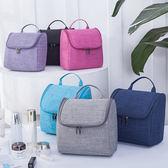 《J 精選》簡約時尚耐磨防潑水可懸掛加厚防震盥洗包/化妝包/小物收納包